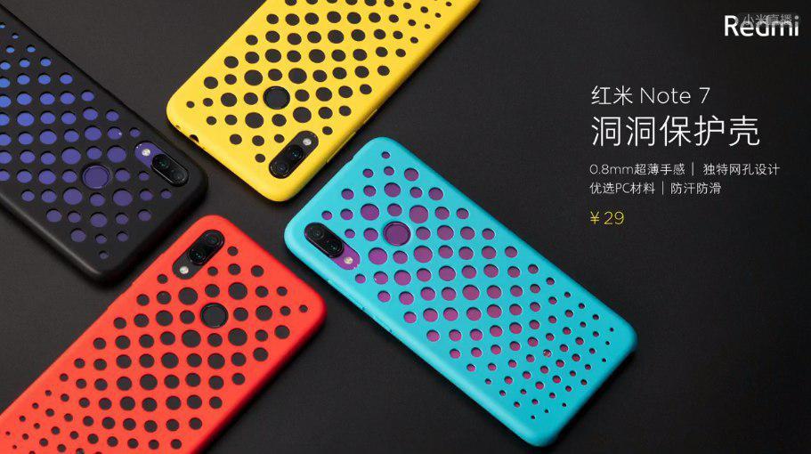 Ecco Redmi Note 7: sarà il prossimo best buy di casa Xiaomi?