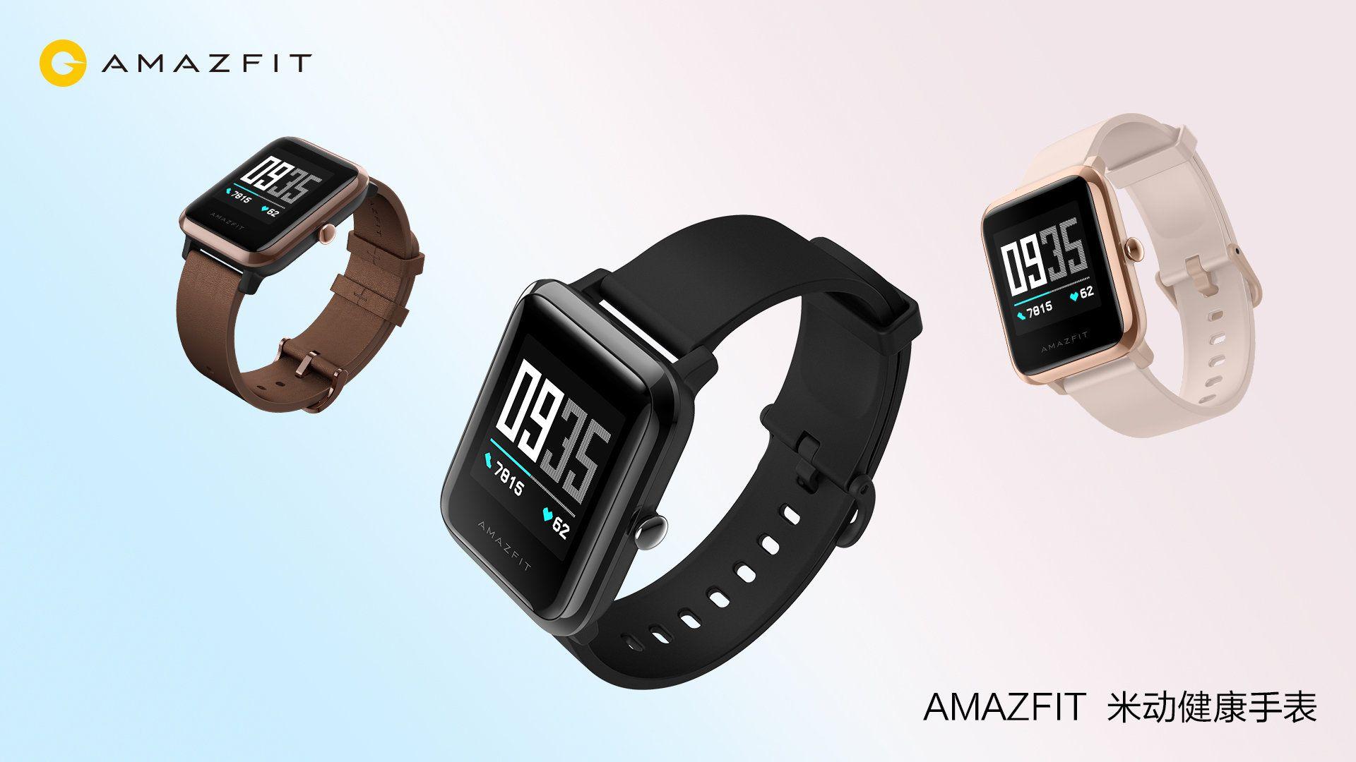 Amazfit Health Watch ufficiale: non è l'Amazfit BIP 2
