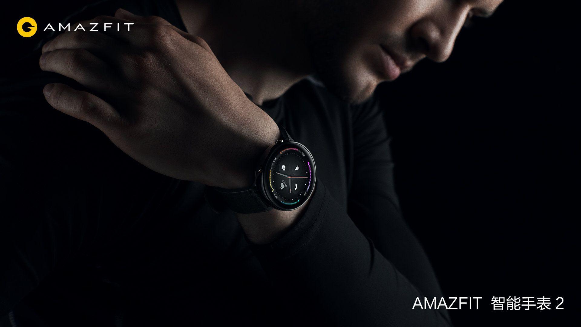 Amazfit Nexo ufficiale: ecco il nuovo smartwatch di punta di Huami