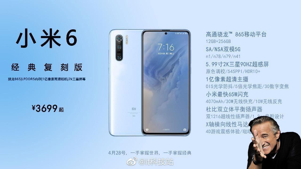 Xiaomi Mi 6 Classic è lo smartphone amarcord che guarda al futuro