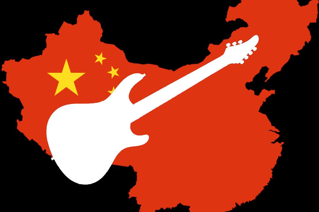 Una chitarra cinese custom su AliExpress: il mio diario di bordo!