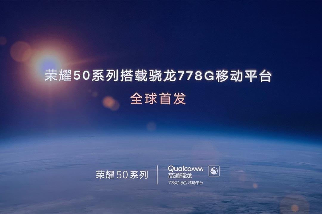 Snapdragon 778G arriverà ufficialmente a bordo di Honor 50